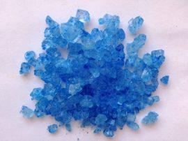 Kandis cukor 100g - Sötét kék